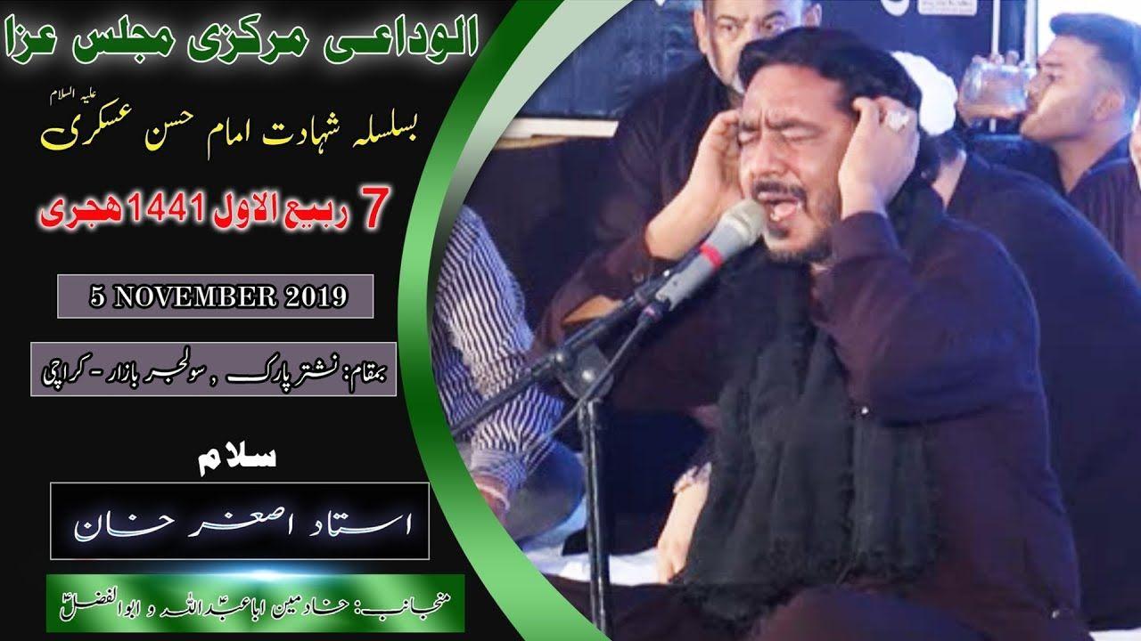 Salam | Asghar Khan | 7th Rabi Awal 1441/2019 - Nishtar Park Solider Bazar - Karachi