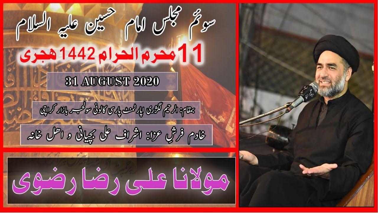 Moulana Ali Raza Rizvi 11th Muharram Majlis Soyem Imam Hussain - 1442/2020 - Solider Bazar - Karachi
