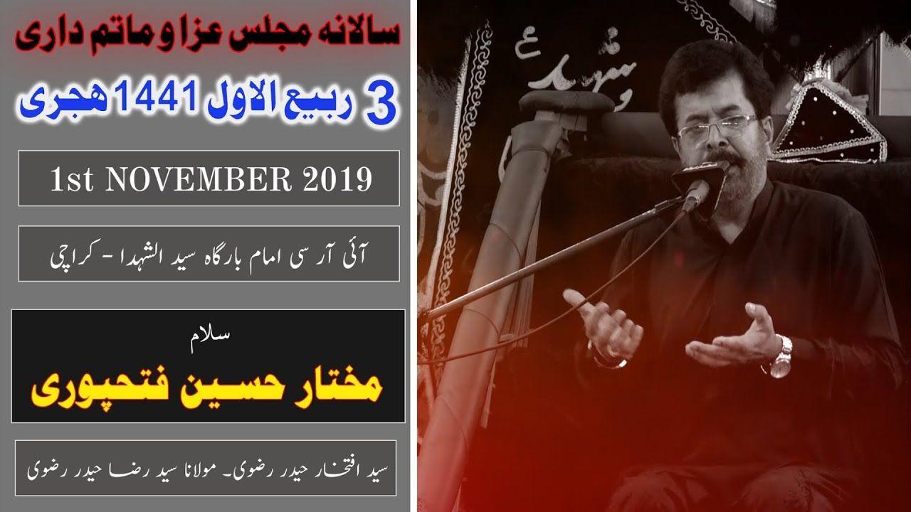 Salam | Mukhtar Hussain | 3rd Rabi Awal 1441/2019 - Imam Bargah Islamic Research Center - Karachi