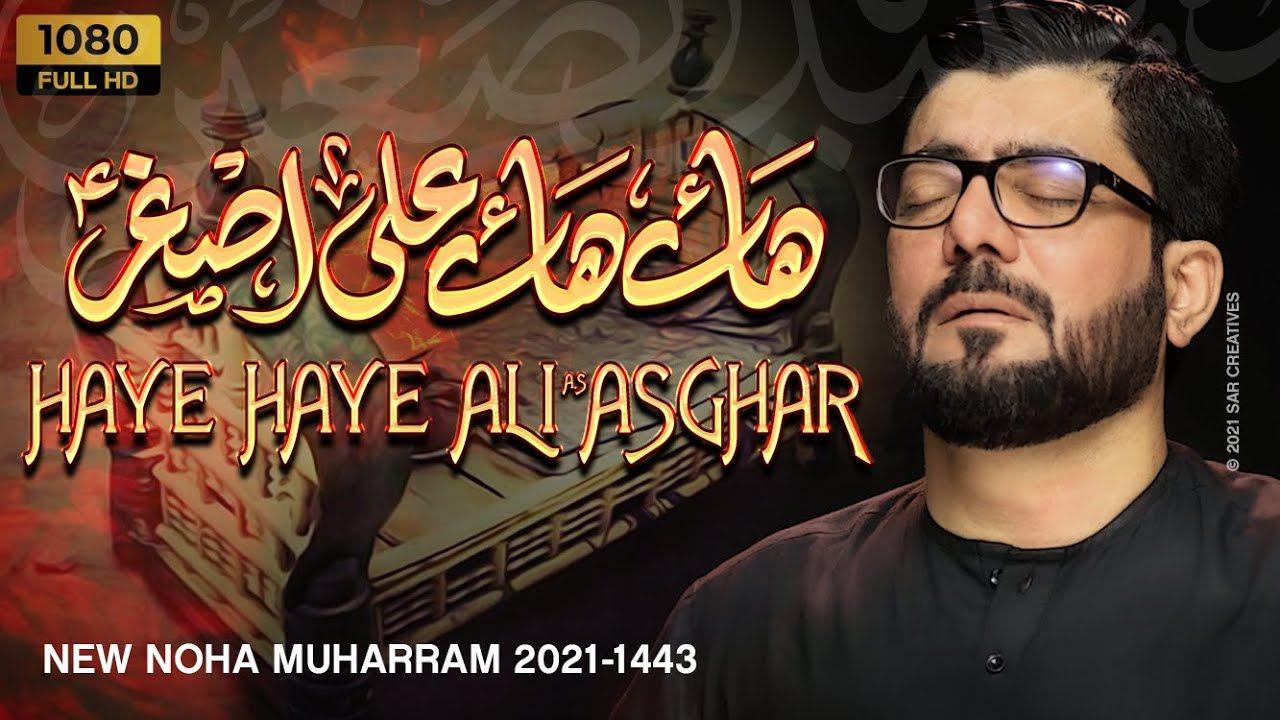 Haye Haye Ali Asghar (as) | हाय हाय अली असगर | Mir Hasan Mir Nohay 2021 | New Nohay 2021