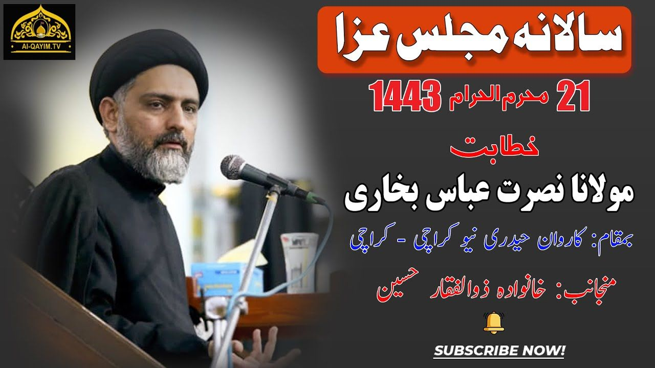 Salana Majlis-e-Aza | Moulana Nusrat Abbas Bukhari | 21 Muharram 2021 | Karwan-e-Haideri - Karachi