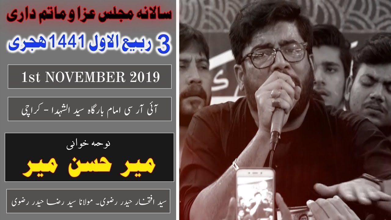 Noha | Mir Hasan Mir | 3rd Rabi Awal 1441/2019 - Imam Bargah Islamic Research Center - Karachi