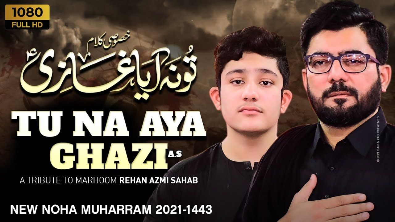 Tu Na Aya Ghazi (as) | आप नहीं आए गाज़ी | Mir Hasan Mir Nohay 2021 | New Nohay 2021