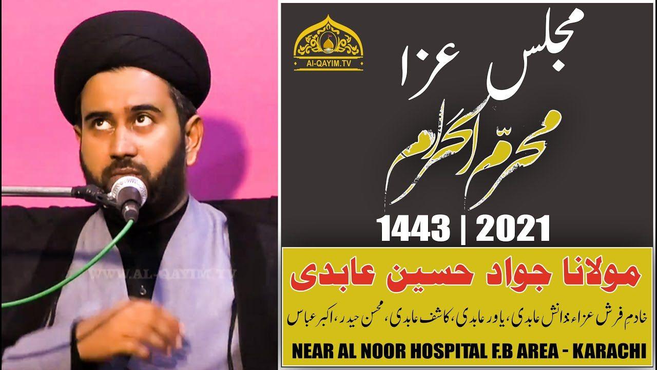 Majlis-e-Aza | Moulana Jawad Hussain Abidi | 26th Muharram 2021 | Near Al Noor Hospital - Karachi