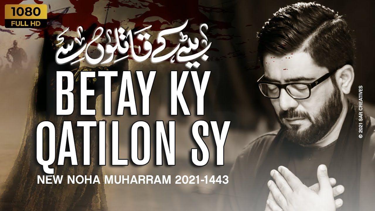 Betay Ky Qatilon Sy | Mir Hasan Mir Nohay 2021 | New Nohay 2021