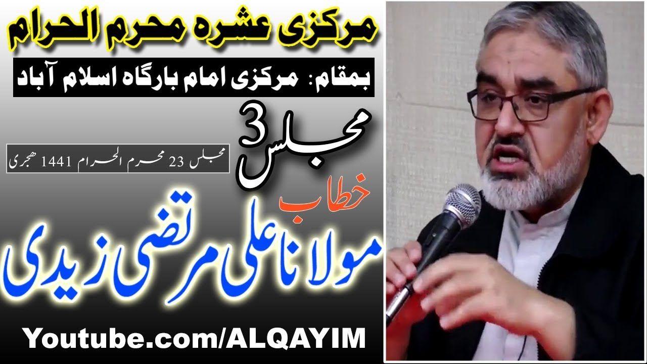 23rd Muharram Majlis-e-Khumsa 2019 - Moulana Ali Murtaza Zaidi - Imam Bargah AlSadiq Trust
