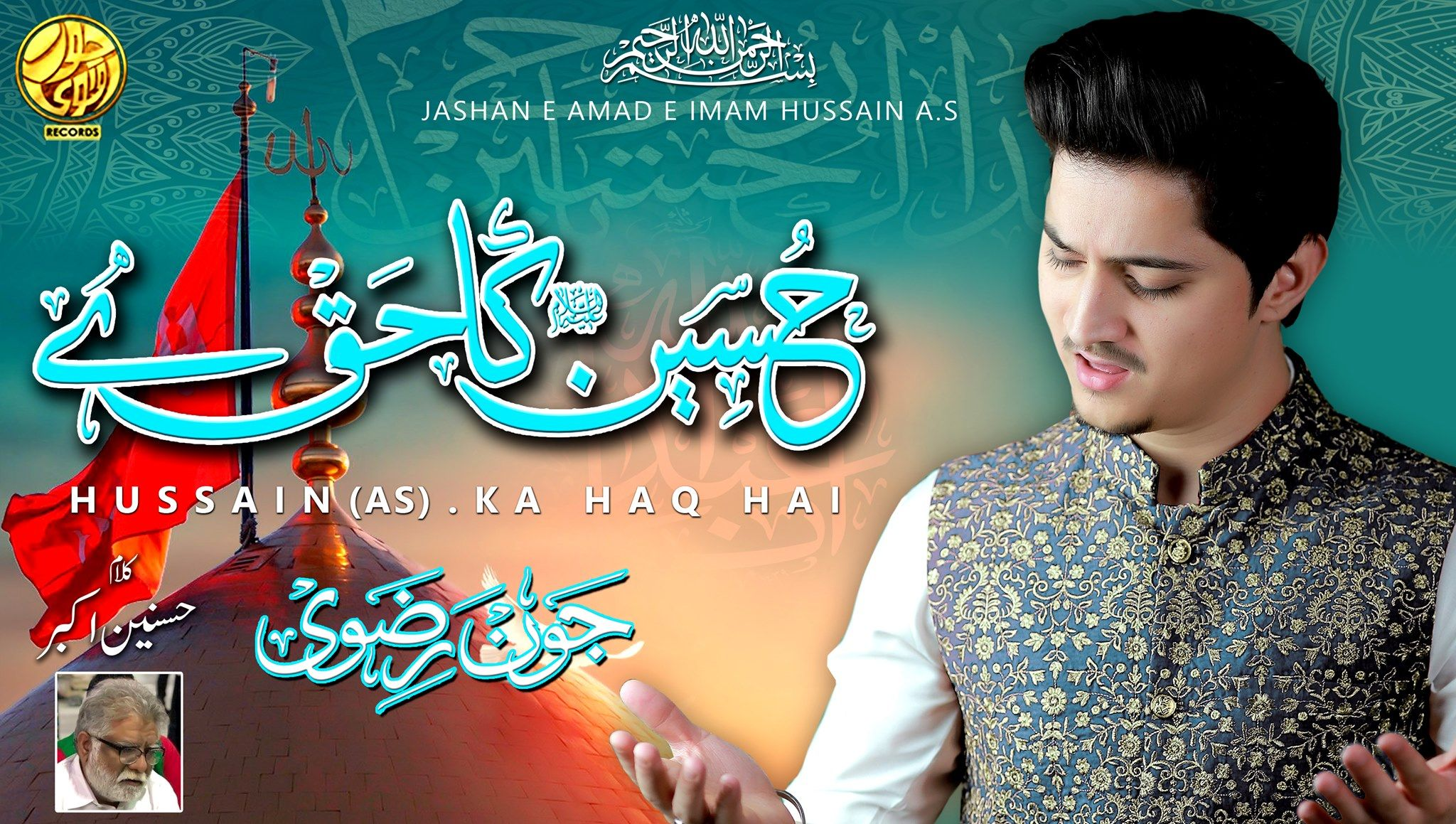 3 Shaban Manqabat 2020 - Hussain Ka Haq Hai - Joan Rizvi Manqabat 2020 - Manqabat Imam Hussain 2020