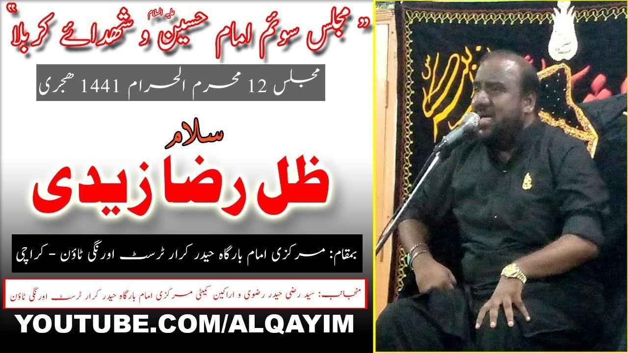 12th Muharram Majlis-e-Soyem - 1441/2019 - Zile Raza Zaidi - Imam Bargah Haider-e-Karar Trust Orangi Town - Karachi