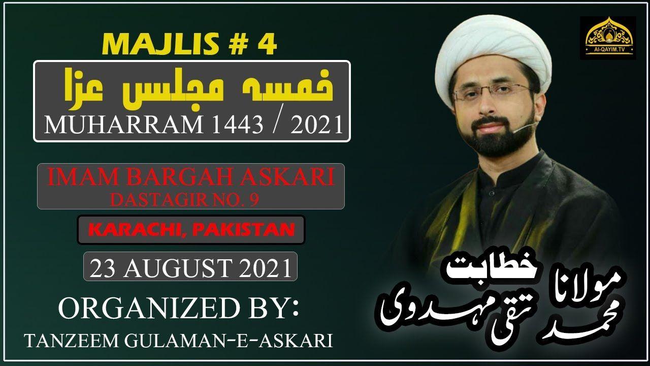 14th Muharram Majlis 1442/2021 | Moulana Taqi Mehdavi - Imam Bargah Askari Dastagir No.9 - Karachi