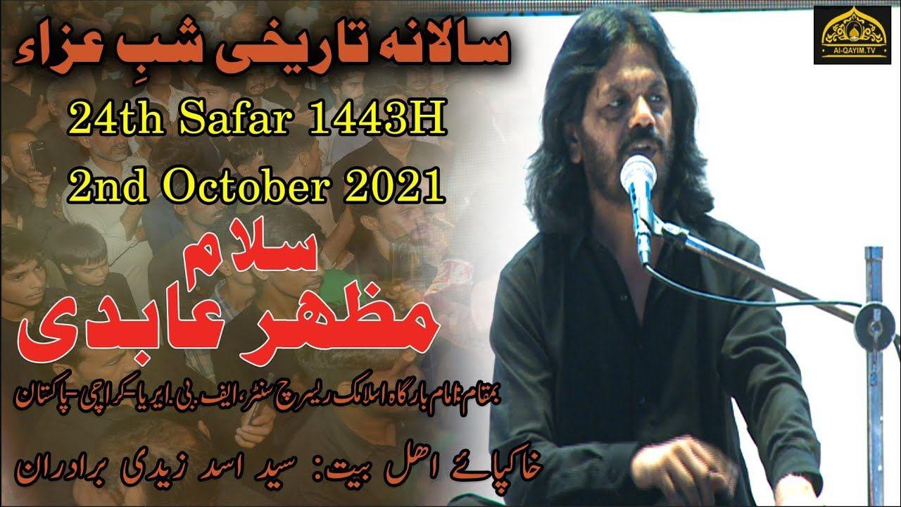Salam | Mazhar Abidi | 24th Safar 1443/2021 | Salana Shab-e-Aza Imam Bargah Islamic Research Center