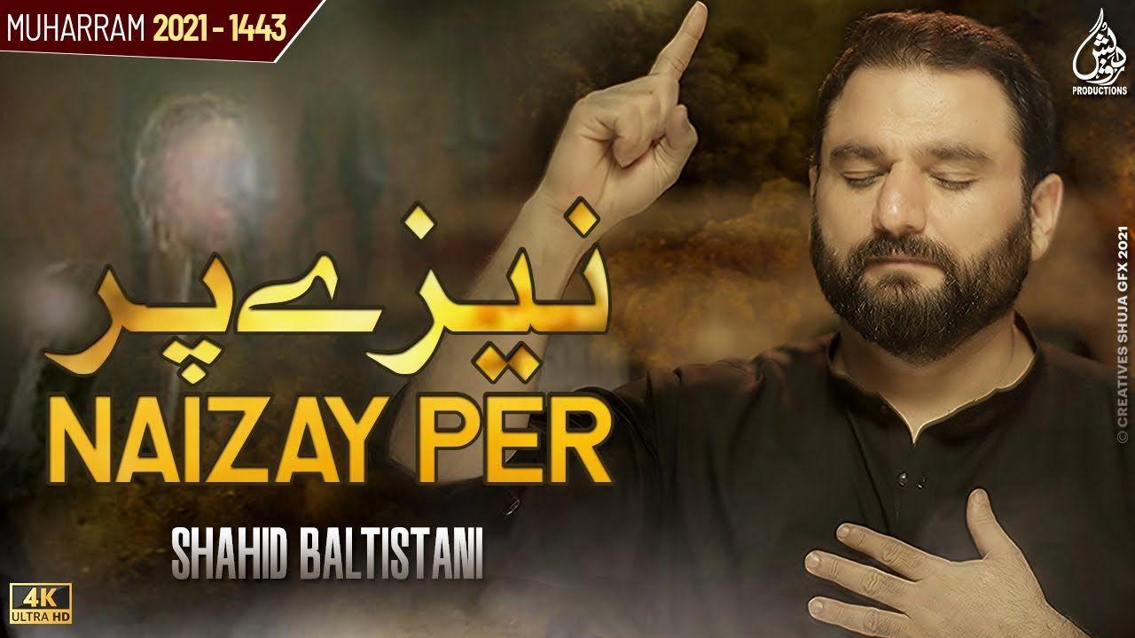 Naizay Per | Shahid Baltistani Nohay 2021 | New Nohay 2021 | Muharram 2021-1443
