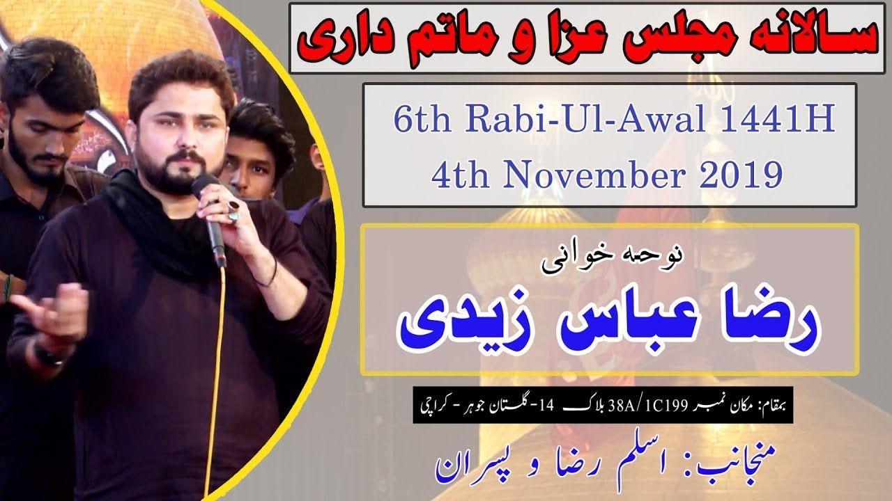 Noha | Raza Abbas Zaidi | 6th Rabi Awal 1441/2019 - House # 38A/1C199 Gulistan-e-Johar - Karachi