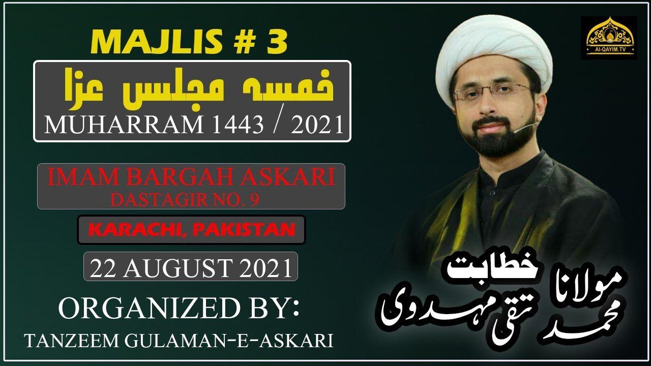 13th Muharram Majlis 1442/2021 | Moulana Taqi Mehdavi - Imam Bargah Askari Dastagir No.9 - Karachi
