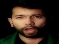 Live Like Ali Die Like Hussain
