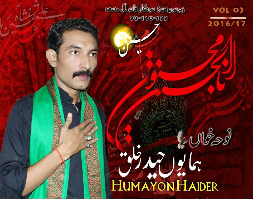 Veer Hussain