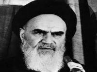 Ayatollah Sayyid Ruhollah Khomeini