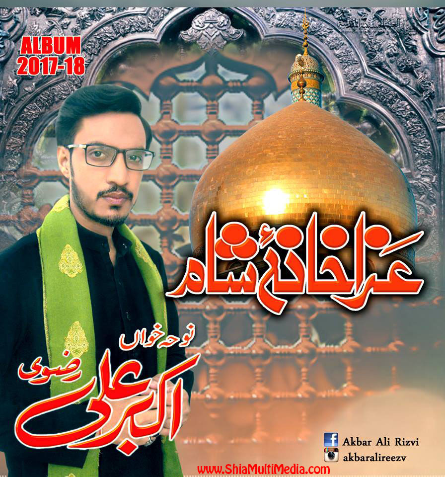 Azakhanay Sham