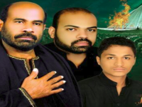 Marjal Bahrain De Doon Moti  -  Year : 2019 -  Nohay