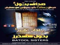 Batool Sister