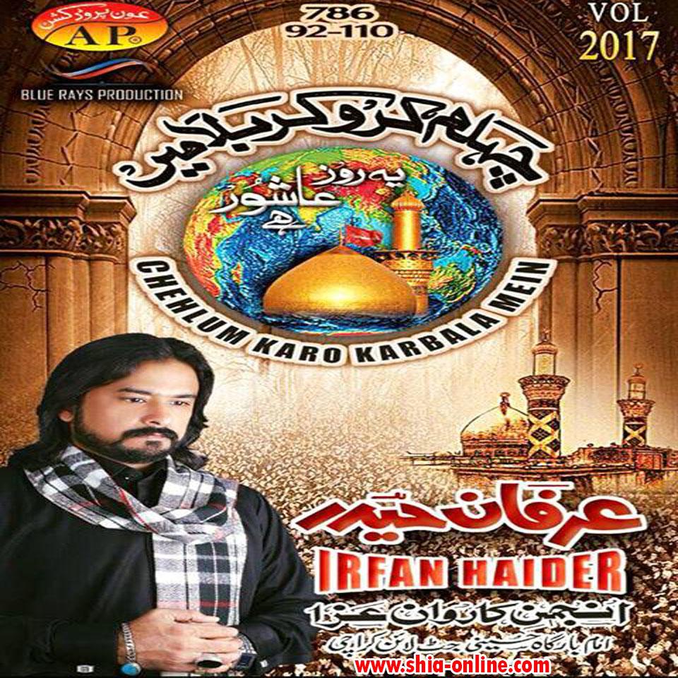 Sajjad Zara Aishta
