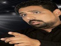 Ishq-e-Hussain