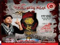 Faheem Haider