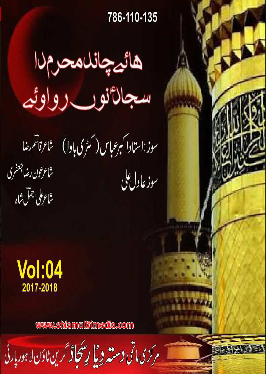 Ghazi Bera