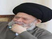 Hazrat Ali a.s. ki Wasiyat
