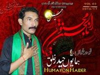 Humayun Haider