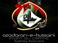 Imam Ali Center