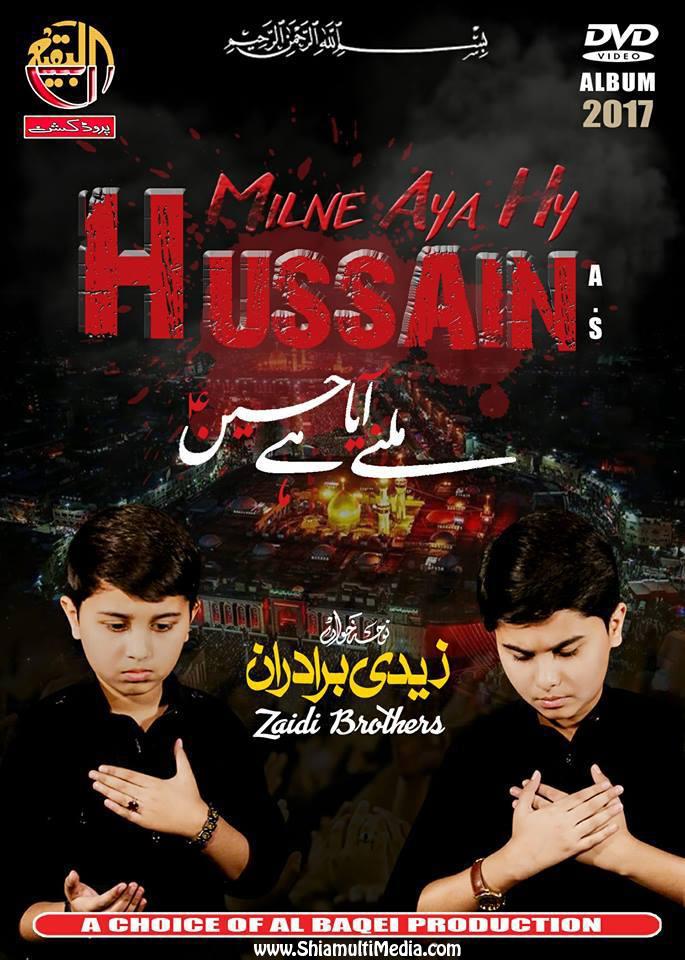 Milne Aya Hai Hussain A.S