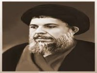 Muhammad Baqir As Sadr