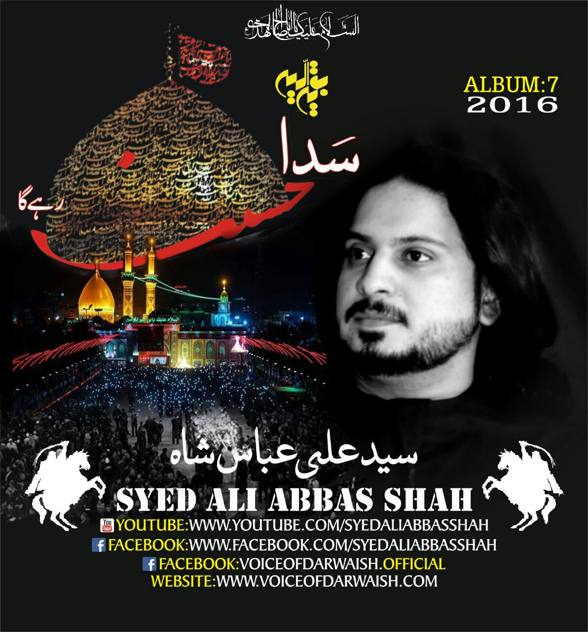 Syed Ali Abbas Shah