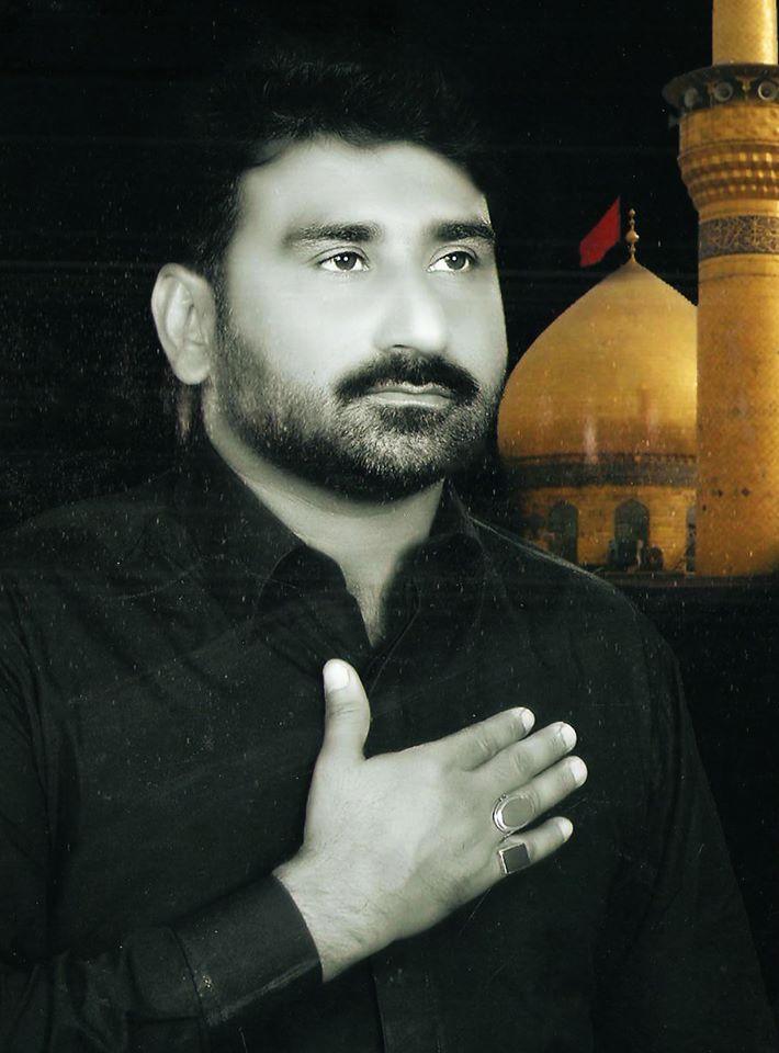 Abbas Da Lahna Zeen