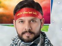 Hussain A.S Agha Agha