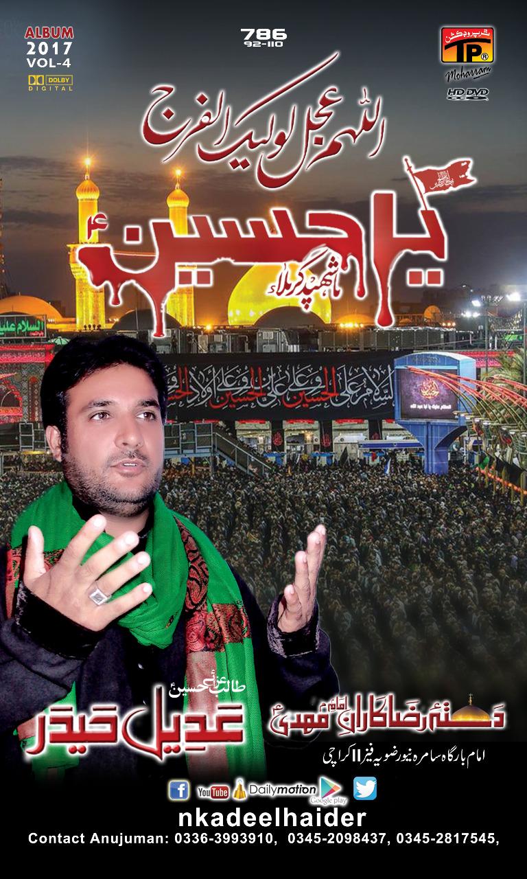 Adeel Haider