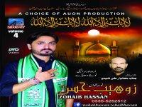 Zohaib Hassan